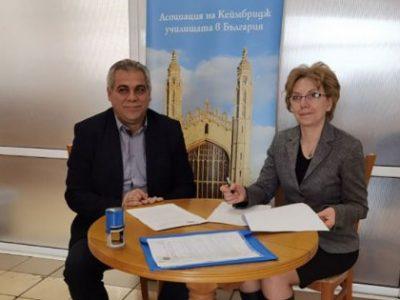 """Споразумения за сътрудничество сключиха факултет """"Производствен и търговски бизнес"""" на Свищовската академия и средни училища"""