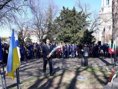Академичната общност участва в честването на Националния празник на България