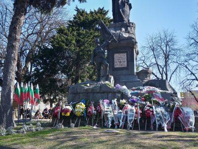 143 години свободна България