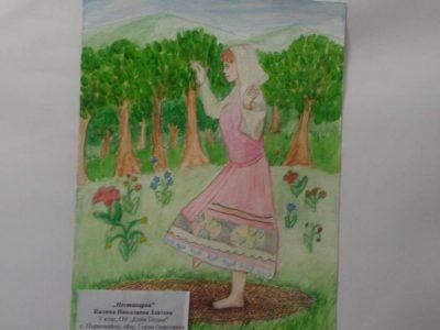 """Областен конкурс за детска рисунка """"Фолклорните традиции в моя роден край"""""""