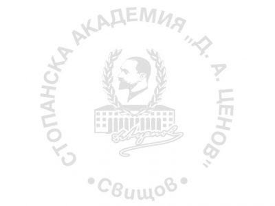 Конкурси за докторанти, преобявен прием 2020/2021 г.