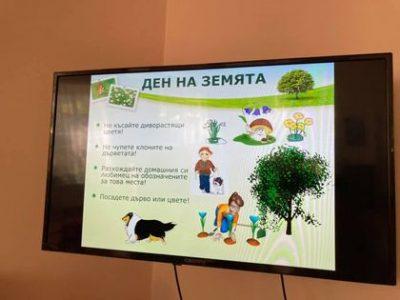 """На 22.04.2021г. децата от ДГ """" Калина Малина"""" отбелязаха """"Ден на Земята"""""""