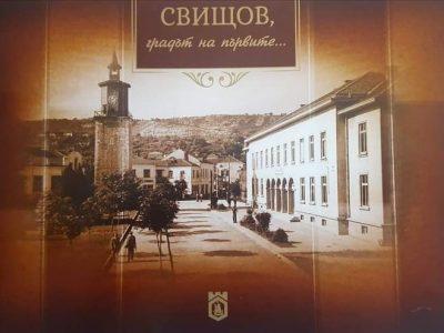 """СУ """"Д.Благоев"""" стартират дейности по НП """"Осигуряване на съвременна образователна среда"""" – модул """"Културните институции като образователна среда"""""""
