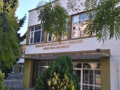 Професионалната гимназия в Свищов получи нови машини