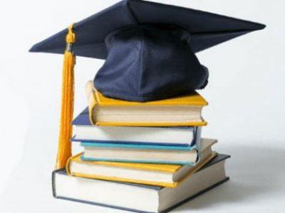 Стипендии за български граждани за обучение в индийски университети по програма А-1206