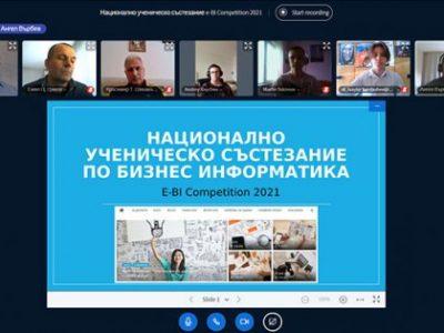 """Национално ученическо състезание по бизнес информатика проведе Стопанска академия """"Д. А. Ценов"""""""