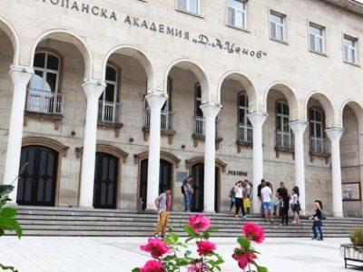 """Национално ученическо състезание по """"Управление на проекти 2021"""" проведе Стопанска академия """"Д. А. Ценов"""""""