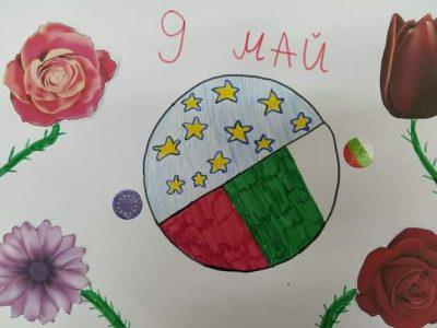 Отбелязваме Деня на победата и Деня на Европа