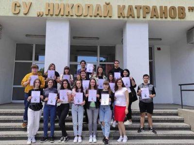 Грамоти за отлично представяне на катрановци в Националното ученическо онлайн състезание по история