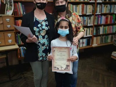 """Конкурс за """"Най-активен читател на училищната библиотека"""" към СУ """"Димитър Благоев"""""""