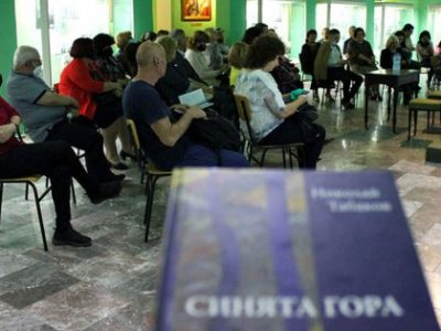 """Писателят Николай Табаков представи новата си книга """"Синята гора"""" в Свищовската академия"""