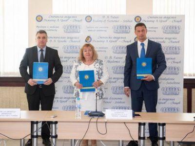 Стопанска академия – Свищов, УНСС – София и Икономически университет – Варна създадоха клъстер в областта на застраховането, данъчния и митническия контрол
