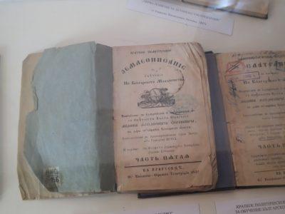 """Беседа и изложба """"Свищов- огнище на духовността през XIX век"""" в Светиниколското училище"""