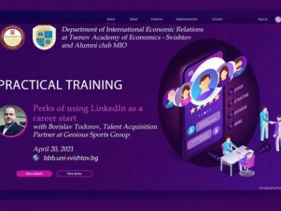 Публична лекция и обучение в сферата на международното управление на човешките ресурси