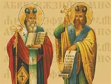Църквата почита светите братя Кирил и Методий и празник на библиотекарите