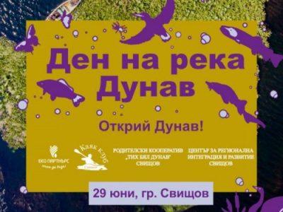 Международния ден на р. Дунав, ще отпразнуваме в гр. Свищов с богата програма от активности, посветени на реката