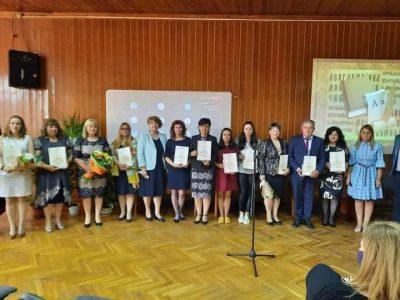 Наградени учители за професионализъм в различни категории от Регионалното управление на образованието в старата столица