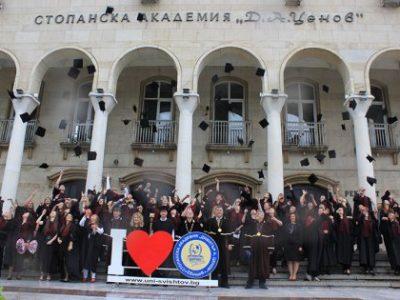 """С тържествена церемония Стопанска академия """"Д. А. Ценов"""" дипломира магистрите от випуск 2020"""
