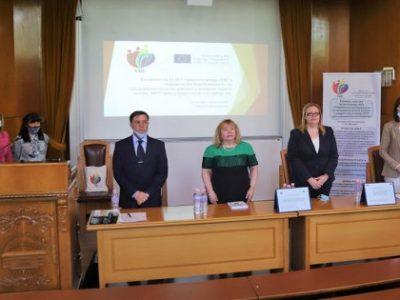 Международна конференция в Свищовската академия представи резултатите от проект за предприемачество, финансиран от ЕК