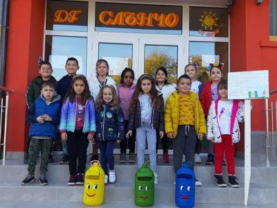 """Детска градина """"Слънчо"""" се включва активно в инициатива за разделно събиране на отпадъци"""